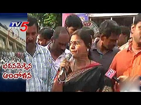 Home Guards Continues Dharna in Front of Gandhi Hospital | Telugu News | TV5 News