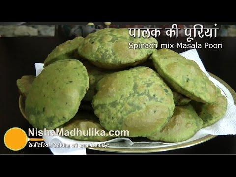 Palak Puri Reciep video - Spinach Puri Recipe thumbnail