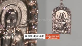 Нательная икона «Матрона Московская». domatv.ru