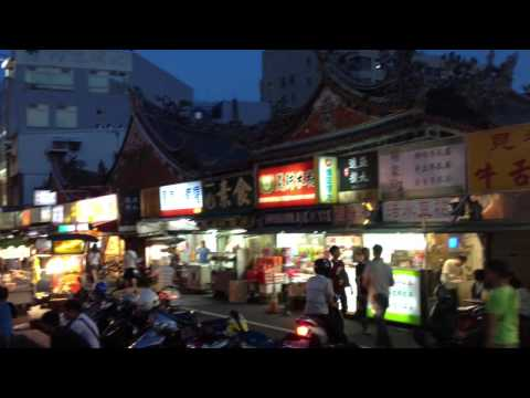Taiwan Travel: Streets of Hsinchu at Night
