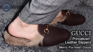Gucci Haul 2/3: Men's Princetown Leather Slippers Fur-lined in Cocoa