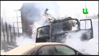 KUMASI: Cargo truck catches fire