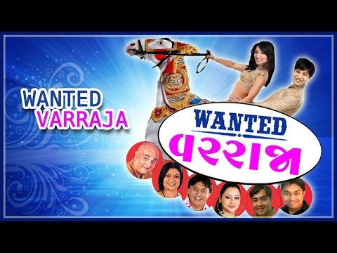 Wanted Varraja - Superhit Comedy Gujarati...