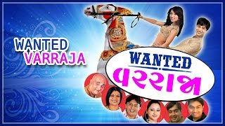 Wanted Varraja - Superhit Family Comedy Gujarati Full Natak 2015