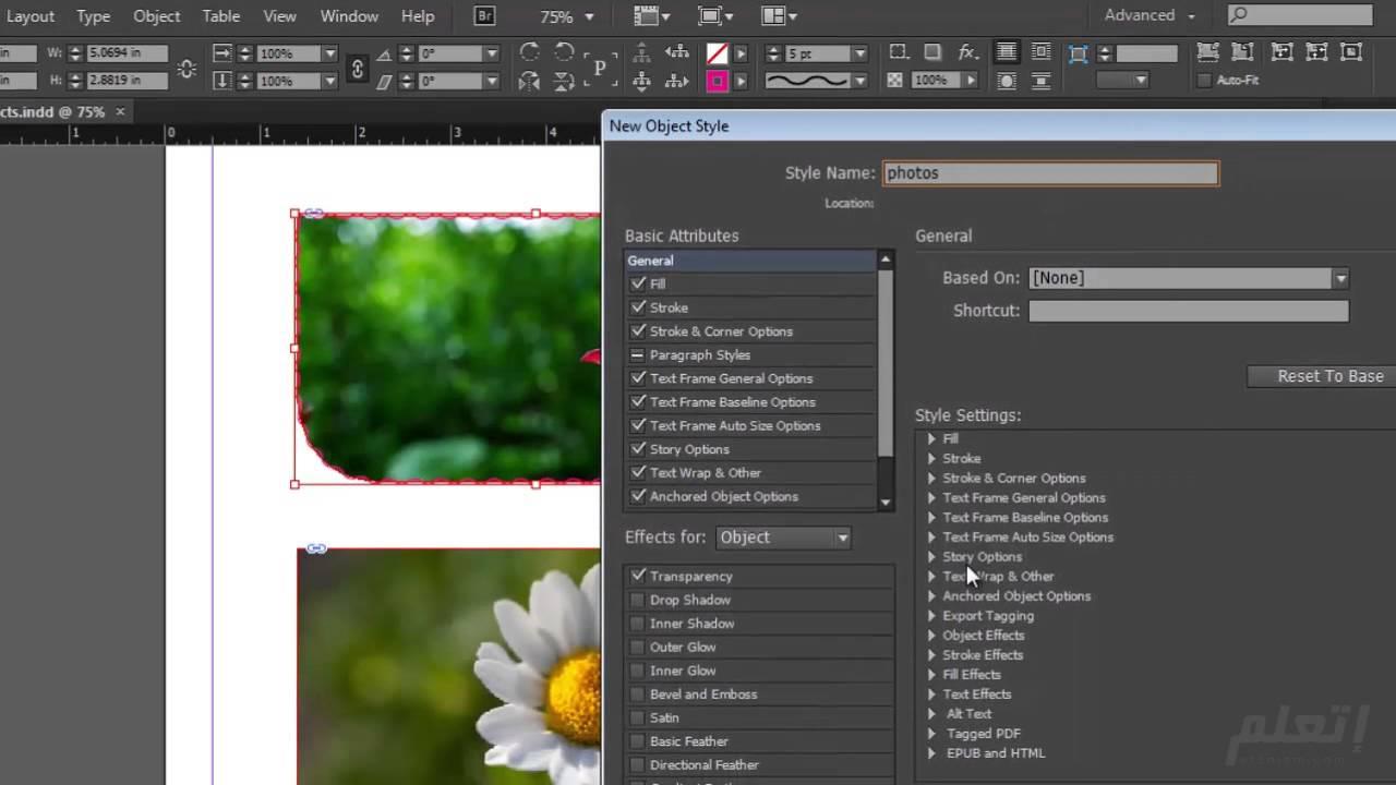 Et3alem.com | Adobe Indesign CC - Object style
