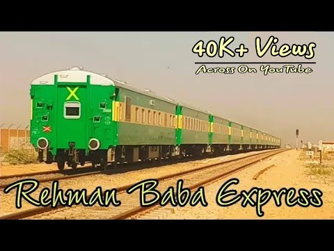 47UP Rehman Baba Express || First Day || Passing Jumma Goth Right Time