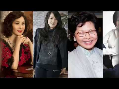 Hong Kong's Power Women (Part 1)