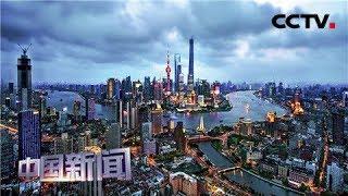 [中国新闻] 数说中美经贸摩擦 中美经贸摩擦会影响中国经济运行吗? | CCTV中文国际