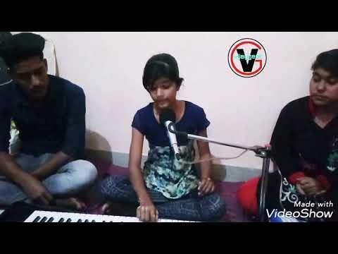 प्रार्थना( तू ही राम है तू रहीम है तू करीम कृष्ण खुदा हुआ)by विजय गीत स्टूडेंट