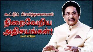 உண்மையான ஆன்மீகவாதி இதை செய்யமாட்டான்...| Arthamulla aanmeegam EP-8 | Actor Rajesh
