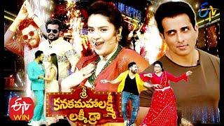 Sri Kanaka Mahalakshmi Lucky Draw   ETV Diwali Special Event 2020   Sudheer,Sri Mukhi   Latest Promo