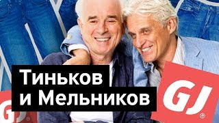 видео бизнес секреты с Олегом Тиньковым