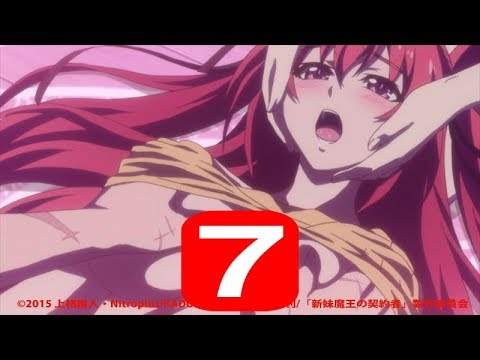 Yamada kun and the 7 witches episode 7