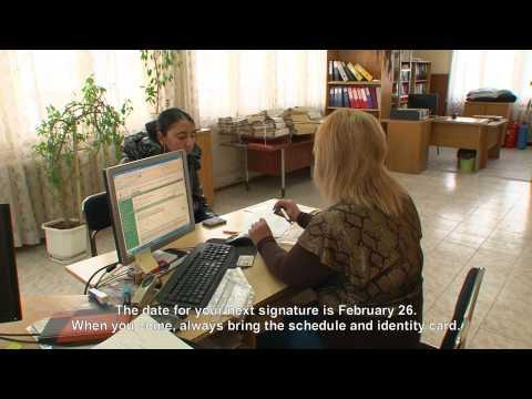 Proffesion Roma Mediator - Bulgaria