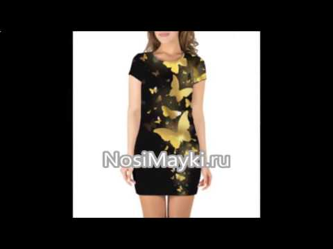 Короткое черное платье, перфорированные рукава. 4 680 руб. Арт .