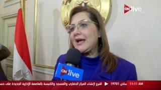 فيديو.. وزيرة التخطيط: طرح خطط ومبادرات لتطوير الجهاز الإداري