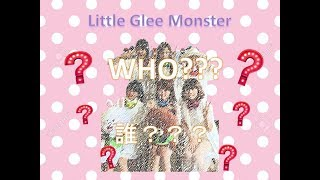 Little Glee Monster is a girl group with strong vocals.The members ...