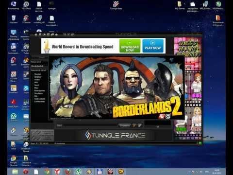 Borderlands 2 по сети,через TUNNGLE