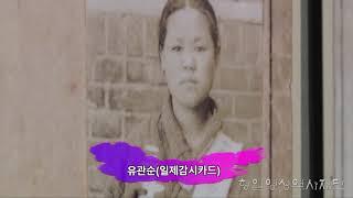 [한국독립운동 국내유적지] 경기 고양 국…