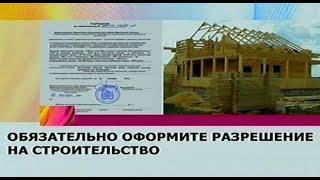 видео Договор найма жилого помещения частного жилищного фонда граждан: образец для получения субсидий