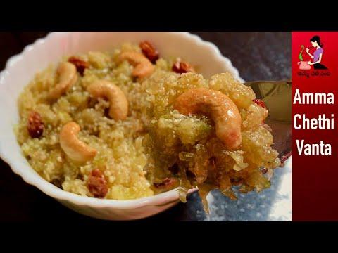 నోరూరించే-సొరకాయ-హల్వా-తయారీ-😋-|-bottle-gourd-halwa-recipe-in-telugu-|-how-to-make-lauki-ka-halwa