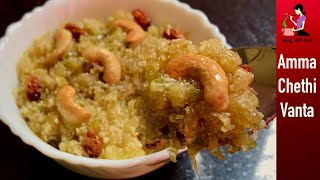 నరరచ సరకయ హలవ తయర   Bottle Gourd Halwa Recipe In Telugu  How To Make Lauki Ka Halwa