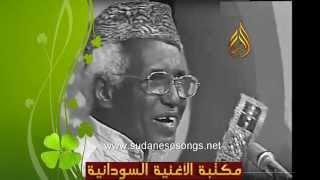 ضامر قوامك - صديق الكحلاوي - صالح عبد السيد ابوصلاح و كرومة