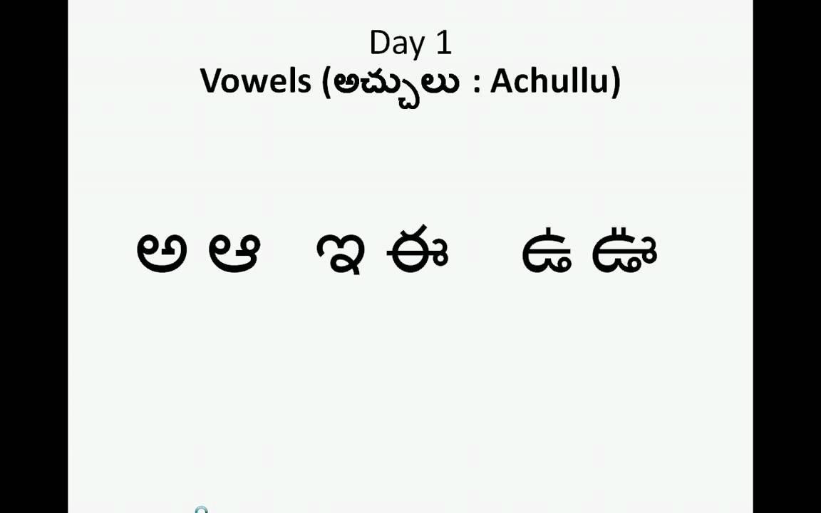 TeluguAchulluDay1 - YouTube
