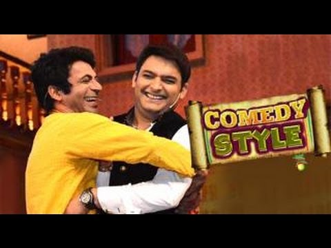 'Kapil Sharma NEW SHOW 'Comedy Style' On Sony TV' || #Gossips || Bollywood News 2016