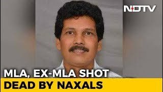 Andhra Lawmaker, TDP Leader Shot Dead By Maoists: Police