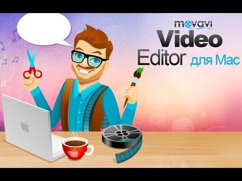 Видеоредактор для чайника