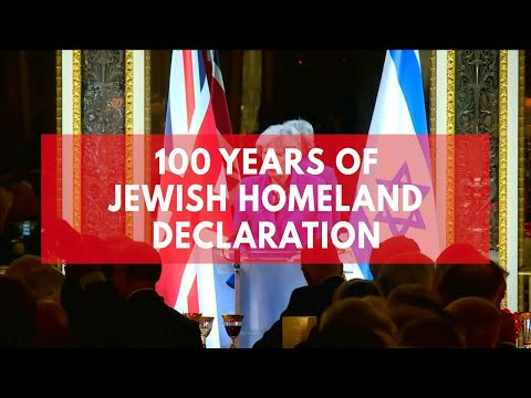 Israel and British leaders mark Jewish homeland declaration centenary at banquet