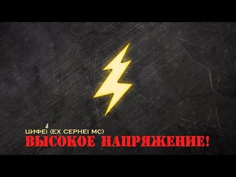 DJ Special  РУССКИЙ КЛУБНЯК 2017