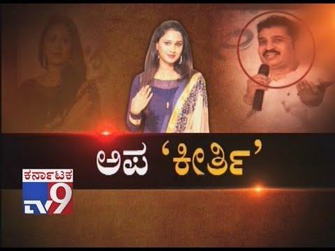 Actor Rajashekar Allegedly Asks Actress To Test Her Virginity & Sends Derogatory Message