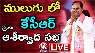 Telugu Live TV