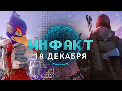 Из Telltale в Insomniac, сюжет The Long Dark, второй эпизод Life is Strange 2, Nintendo Switch... thumbnail