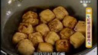 紅燒油豆腐鑲肉(中)