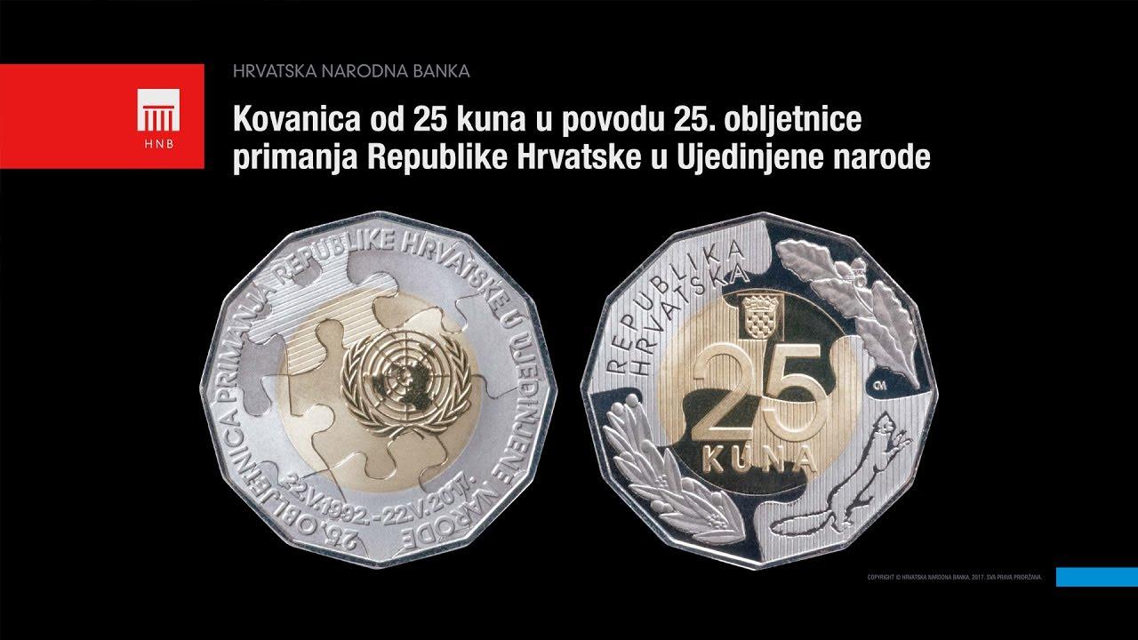 Kovanica Od 25 Kuna U Povodu 25 Obljetnice Primanja Republike Hrvatske U Ujedinjene Narode