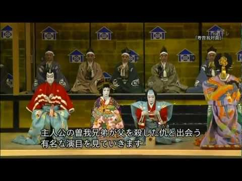 Kabuki (Japanese theatre)
