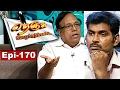 Does our Citizens get Enough Rice to Eat : Nenju Porukkuthillaye | Epi 170 | 05/01/2017