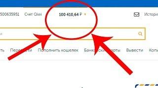 Как заработать денег школьнику? 10000 рублей за 1 час!