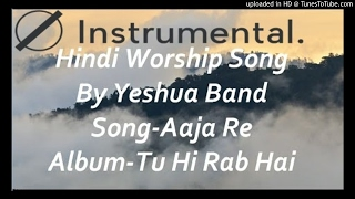 Aaja Re (Lyrics) Song By Yeshua Band - INSTRUMENTAL // Karaoke