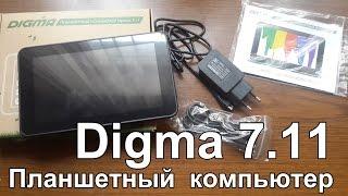 Обзор планшета Digma 7.11 за 2500руб.