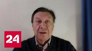 Юрий Рогулев: импичмент Трампа нереализуем - Россия 24