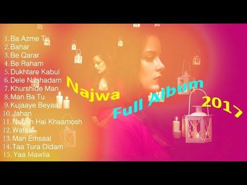 Najwa ~ Exclusive ~ New Official FULL HD Album 2018 - نجوا ٢٠١٨
