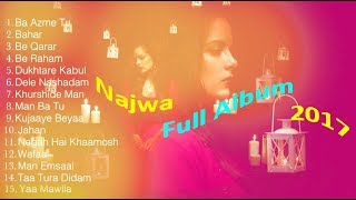 Najwa ~ Exclusive ~ New Official FULL HD Album 2018 - نجوا ٢٠١٨ Mp3