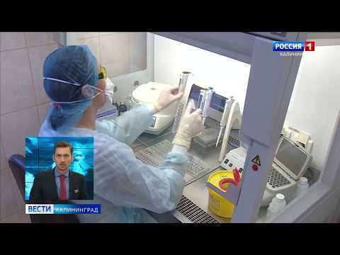 В Калининграде сохранили ограничения из-за коронавируса