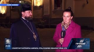 Як регіонах України зустріли надання автокефалії — репортаж Прямого