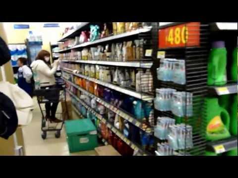 Tokyo 24-Hour Supermarket - Seiyu Is Walmart Japan
