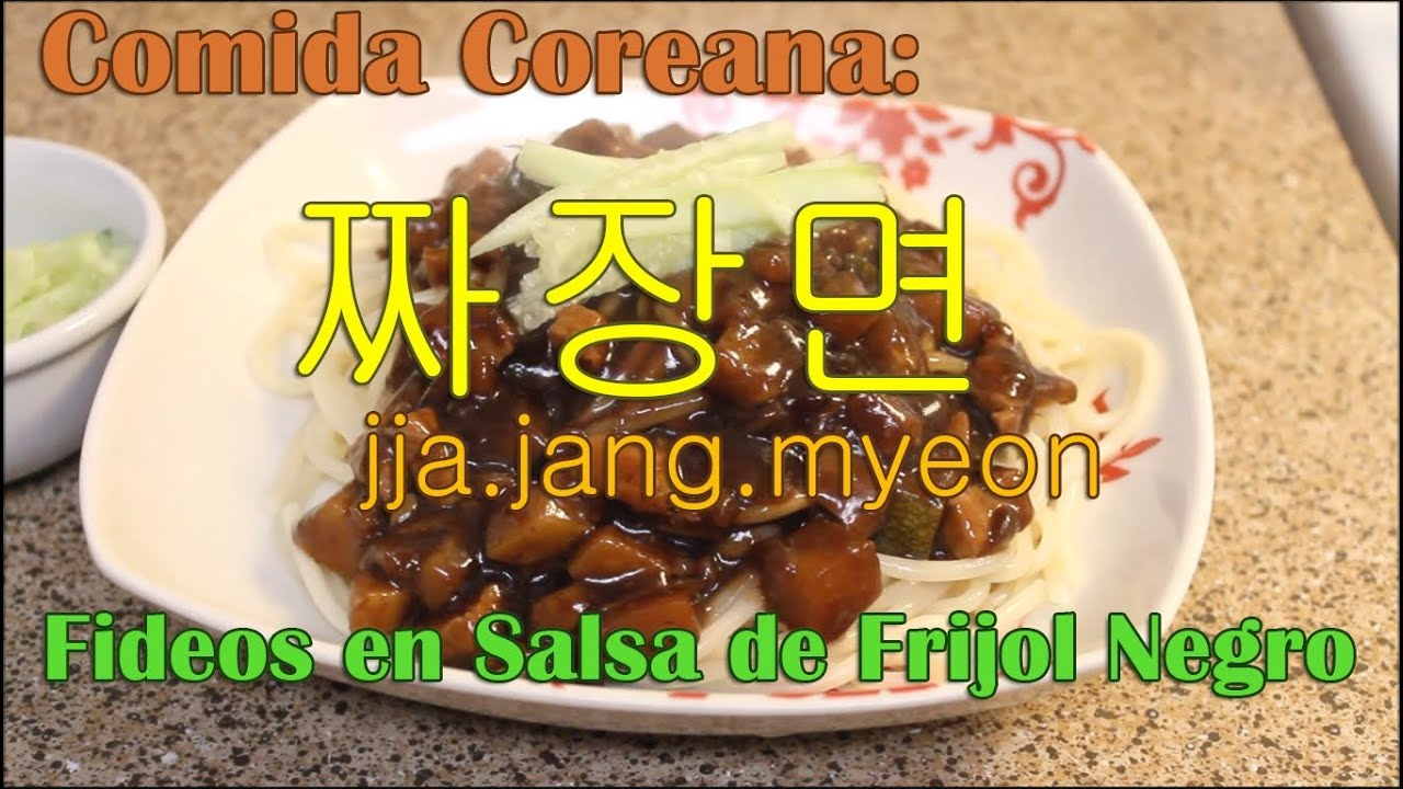 Comida Coreana: Como hacer jjajangmyeon 짜장면 - YouTube